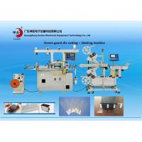 Wholesale Professional Auto Screen Protector Die Cutting Machine for Computer / Cell Phone from china suppliers