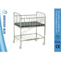 Wholesale Portable Stainless Steel Baby Hospital Bed Medical Baby Bassinet from china suppliers