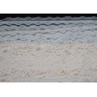 Wholesale White Elastic Lace Fabric For Upholstery from china suppliers
