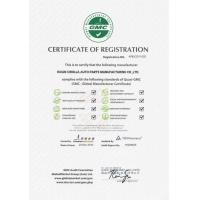 Cirolla Motor Co.,Ltd Certifications