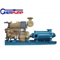 Wholesale DG 46-50 single-suction boiler water feed pump 30~132 kw Motor power from china suppliers