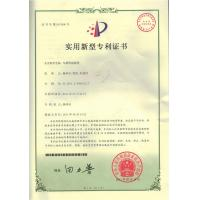 Shandong Shengrun Automobile Co.,Ltd. Certifications