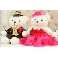 Wholesale Valentine's Day / Wedding Teddy Bears Festival Toys , stuffed animals toys exquisite from china suppliers
