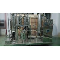 Wholesale Automatic soft drink , carbonated drink mixer / Beverage drink mixing machine from china suppliers