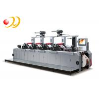 Wholesale Rotary Gravure Printing Machine , Flexographic Printing Presses from china suppliers