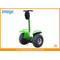 Wholesale Two Wheel Electric Vehicle Self Balanced from china suppliers