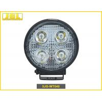 Wholesale 5W High Intensity Led Offroad Lights 32v With Lightweight Components from china suppliers