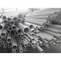 Wholesale Annealed Stainless Steel boiler tube , Petroleum / chemical enterprise Cold Rolled  Steel Pipe from china suppliers