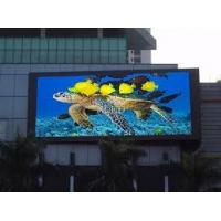 Wholesale  Outdoor Led Billboard Advertising Screen Displays for Schools or Shops and Malls P20 from china suppliers