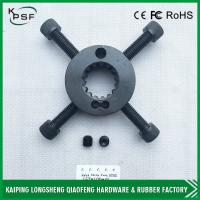Wholesale Excavator Hydraulic Spare Parts Engine Driven Couplings 12T Keep Stable from china suppliers