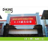 Wholesale 8000 Nits High Brightness P16 Advertising LED Display Full Color LED Message Display Board from china suppliers