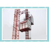 Wholesale Double Cage 1.5 Ton Construction Hoist Elevator SC150 / 150GD For Passenger from china suppliers