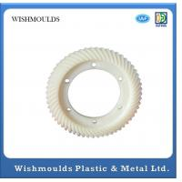 Wholesale OEM Industrial Plastic Parts POM Gear , Plastic Injection Molded Parts from china suppliers