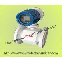 Quality Divided Type Electromagnetic Flow Meter In High Temperature CE / CMC / ISO9001 for sale