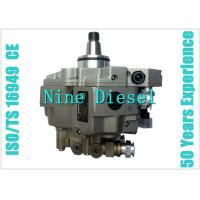 Wholesale Common Rail Bosch High Pressure Diesel Fuel Pump 0445020175 0445020007 from china suppliers