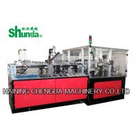Wholesale Automatic Paper Cup Machine Fully Automatic Coffee Cup Double Wall Paper Cup Machine 70-80pcs/Min from china suppliers