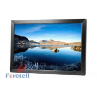 Wholesale Rugged Industrial CCTV LCD Monitor 22 Inch Touch Screen For PC Display from china suppliers