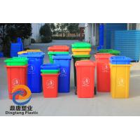 Wholesale top open waste bin from china suppliers