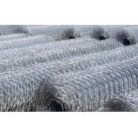 Wholesale Hexagonal chicken wire mesh from china suppliers