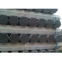 Wholesale St52 E235 E355 Seamless Galvanized Steel Tube EN10305-4 E215 for Railway Industry from china suppliers