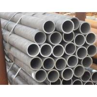 Wholesale Tp347/347H AISI 347/347H Stainless Steel Seamless (SMLS) Pipe or Tube from china suppliers