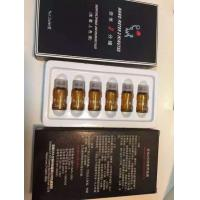 Buy cheap Original Nano 2 minutes anesthetic liquid for midway use stop the pain during doing tattoo from wholesalers