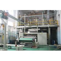 Wholesale High Speed PP Non Woven Fabric Making Machine With SSS Spunbond from china suppliers
