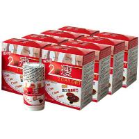 Wholesale Japan 2 Day Diet Japan Lingzhi Tea Slimming Weight Loss Pills from china suppliers