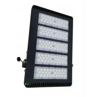 Wholesale High Power Stadium Flood Light 250w,Lumileds Chips 160lm/w & Meanwell driver from china suppliers