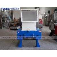 Wholesale Normal Model Industrial Plastic Bottle Crushing Machine With Scissor Blades from china suppliers