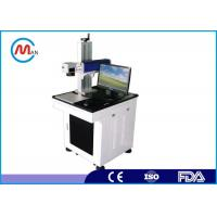 Wholesale High Speed 10W 20W 1064nm Fiber Laser Marking Machine 0-7000mm/S from china suppliers