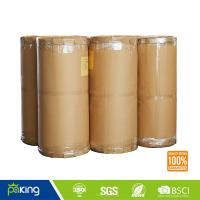 Wholesale High Quality BOPP Jumbo Roll, Packing Tape Jumbo Roll, Adhesive Tape Jumbo Roll from china suppliers