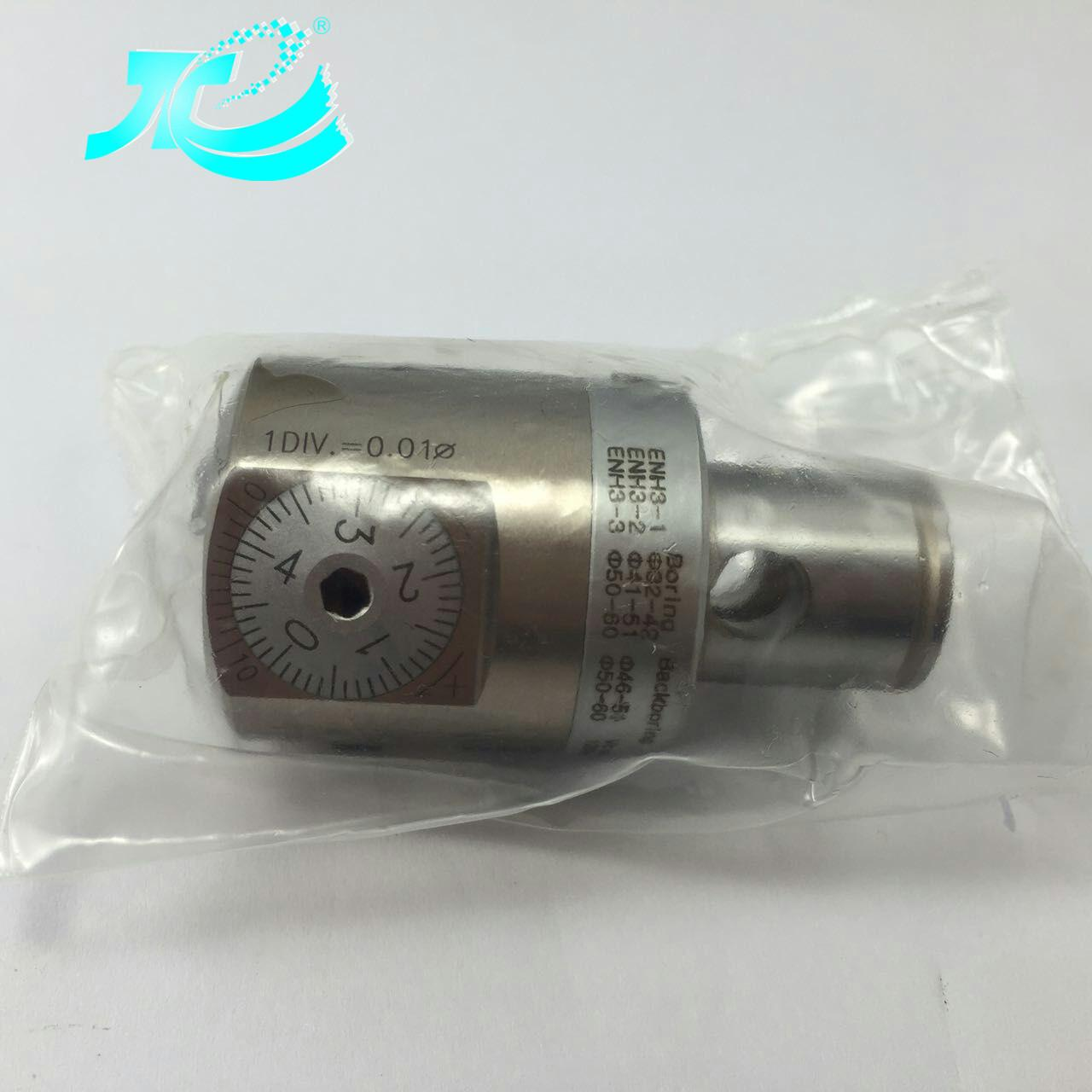 Wholesale EHN Finish Boring Head Adjustable Bore Tools for Fine Bore Indexable Micro Boring Head from china suppliers