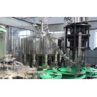 Wholesale 3-in-1 Hot Filling Line from china suppliers