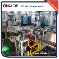 Wholesale EVOH Oxygen Barrier  Pipe Extrusion Machine/Pipe Making Machine supplier from China from china suppliers