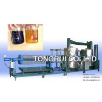Wholesale Black Hydraulic Oil Decolor Regeneration, Used Motor Oil Refinery Purifier machine from china suppliers
