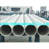 Wholesale JIS G 3460 Round Carbon and Nickel Steel Pipe For Low Temperature Service from china suppliers