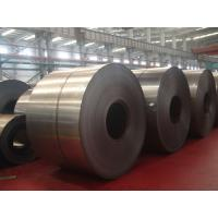 Wholesale SPEH / Q235 / SS400 hot rolling coil pickled and oiled hr steel coil  900 - 2000mm Width from china suppliers