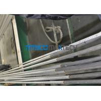 Wholesale 4.76Mm TP316L / 1.4404 Straight round steel tubing / welding stainless steel tubing from china suppliers