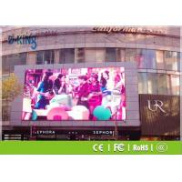 Wholesale High Definition P10 Outdoor Full Color LED Display 1R1G1B SMD3535 For Shopping Mall from china suppliers