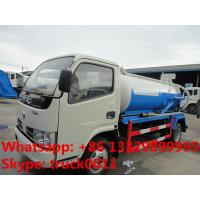 Wholesale dongfeng 120hp sludge tank truck, vacuum sewage suction truck, septic tank truck for sale from china suppliers