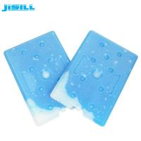 Wholesale Blue PCM Coolant Flat HDPE Large Cooler Ice Packs Non Toxic - 25 Degrees from china suppliers