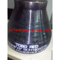Wholesale ASTM A234 WP5 concentric reducer from china suppliers