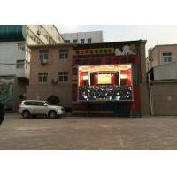 Wholesale 10 MM Wall Mounted Mobile Outdoor Advertising LED Display Square 7000CD from china suppliers