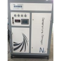 Wholesale Carbon Stainless Steel PSA Nitrogen Generator With N2 Generation Systems,20 Nm3/h Capacity, 99.99% Purity from china suppliers