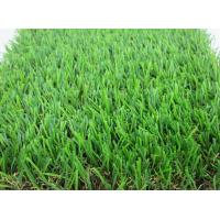 Wholesale Leisure Outdoor Artificial Grass Carpet  , 45MM Height Shape Yarn from china suppliers