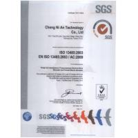 CHENG NI AN TECHNOLOGY CO., LTD. Certifications