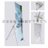 Wholesale Economy portable 180g PP paper or 220g glossy photo paper X - banner stand from china suppliers