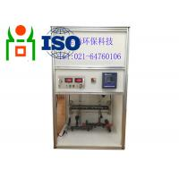Wholesale Chemicals Machine Of Water Disinfection For Swimming Pool 100g/h from china suppliers