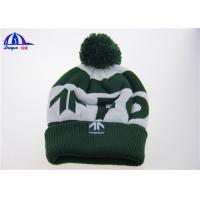 Wholesale Custom Logo Printing Knitted Beanie Hats from china suppliers